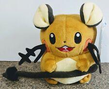 Dedenne Bonnie Legit Pokemon Takara Tomy *No Bag* Plush Toy Doll Japan Tag