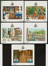 Thailand 1996 King Rama 9 Golden Jubilee  Five Souvenir Miniature Sheets MNH