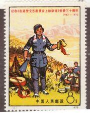China(PRC),Scott#1087,MH