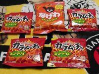 KARAMUCHO spicy  x 4 BAG 1 Bag Tohato potato rings Koikeya chicken snack Japan