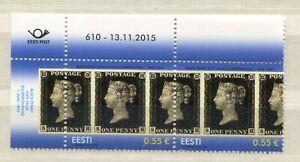 EM_610 2015 Estonia Black Penny PAIR RARE VARIETY ERROR MNH Combined payments
