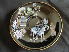 Royal Albert china ORIENTAL Coffee Saucer only