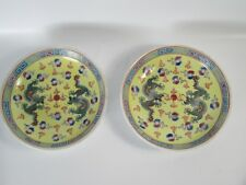 Fine! Pair of Chinese Famille Rose 567 Porcelain Dragon Dishes in Yellow