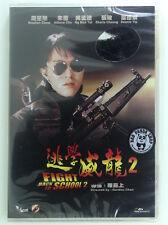 Fight Back To School 2 (1992) Region Free DVD Stephen Chow 逃學威龍2 周星馳 New Sealed