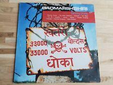 Badmarsh & Shri – Dancing Drums - UK - 1998 - Outcaste Records - CASTE 05LP
