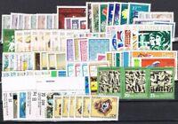 DDR Jahrgang 1974 , postfrisch , Auswahl aus Michel Nr. 1907 - 2011