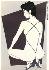 Playboy Gallery October 1986 Patrick Nagel Bruce Willis Card Stock GALLERY-ONLY