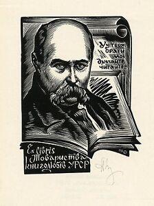 Taras Shevchenko, Ukraine Book Society 's Ex libris Bookplate by A. Miklovda