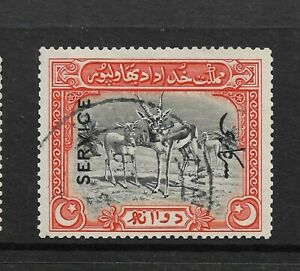 1945 BAHAWALPUR SG016,CAT £55 DEERS, USED,PAKISTAN,NOT INDIA,INDIAN STATES --
