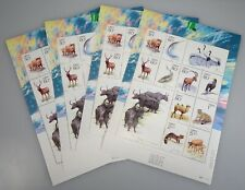 China 2001 Wildlife #3091 Four Stamp Sheets Mint Mnh - 55035
