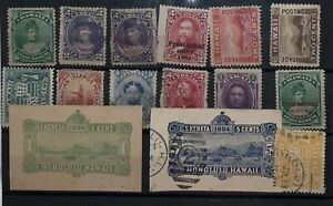 US USED & UNUSED HAWAII COLLECTION - MOST IN NICE CONDITION