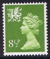 GB QEII MNH STAMP Wales SG W26 8 1/2p Yellow-Green 2B Regional Machin Definitive