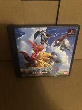 PS1 NTSC JAPAN GAME -DIGIMON WORLD 3- GOOD - CIB
