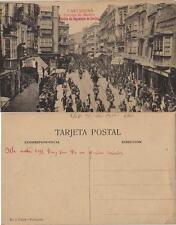 Tarjeta Postal. Cartagena. Murcia. Puertas de Murcia