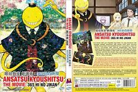 Assassination Classroom the Movie: 365 Days ~ All Region ~Brand New Factory Seal