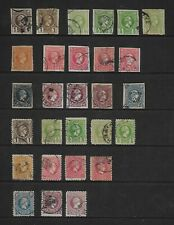 GREECE nice clearance lot of used Small Head issues