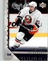 2005-06 Upper Deck Young Guns Robert Nilsson Rookie #451