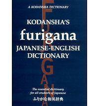 Kodansha's Furigana Japanese-English Dictionary: By Yoshida, Masatoshi, Nakam...