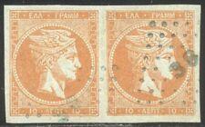 GREECE #19 Used VF Pair - 1864 10 l Orange ($95 +)