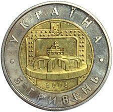 UKRAINE 5 Hryven 2002