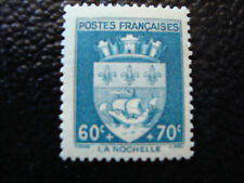 FRANCE - timbre - Yvert et Tellier n° 554 n** (A3) stamp french