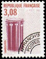 """FRANCE PREOBLITERE TIMBRE STAMP N°218 """"INSTRUMENTS, TAMBOURIN"""" NEUF xx TTB"""