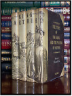 King Arthur Legends New Sealed Illustrated Easton Press Deluxe Limited 1/1000