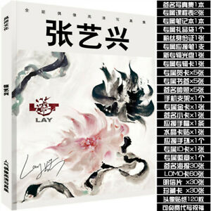EXO LAY Limited Photo Album Poster Postcard CD Notebook Collection 张艺兴写真集 Book
