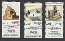 ISRAEL #  970-972  MNH  FAMOUS SYNAGOGUES, MUSEUM OF DIASPORA, TEL AVIV