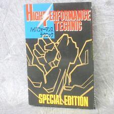 SFC HIGH PERFORMANCE TECHNIC Street Fighter II Dragon Ball Guide Cheat Book *
