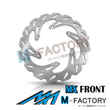 Front Brake Disc MX Rotor x1 Fit YAMAHA WR 450 F 03-16 04 05 06 07 08 09 10