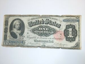 """1891 $1 ONE DOLLAR """"MARTHA"""" SILVER CERTIFICATE CURRENCY NOTE"""