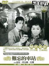 Unforgettable Train Station (難忘的車站/ Taiwan 1965) DVD TAIWAN