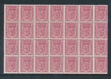 SPAIN 1896 OFFICIAL ROSE UM MINT BLOCK of 28
