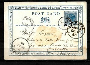 CEYLON 1895 - QV PS card, TALAWAKELE to CALCUTTA.