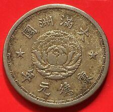 China Manchoukuo Japanese Puppet State 1 Jiao 1934 康德元年