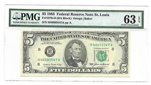 1985 $5 St Louis FRN, PMG CHOICE UNCIRCULATED 63 EPQ BANKNOTE