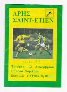 1979/80 UEFA CUP Aris Thessaloniki v Saint-Étienne (RARE Original Programme)