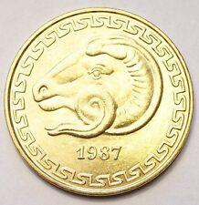 ALGERIE : 20 CENTIMES 1987
