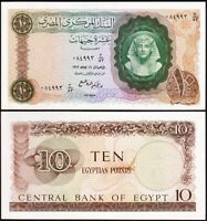 10 POUNDS 1962 EGYPTE / EGYPT [SUP / XF] P41