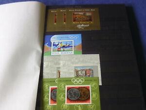 RUMÄNIEN, Sammlung, 117 Blöcke aus Block 96 - 203, postfrisch