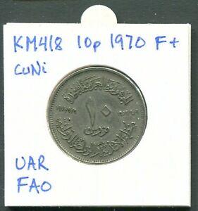 Egypt 10 piastres 1970 FAO KM#418 CuNi F+