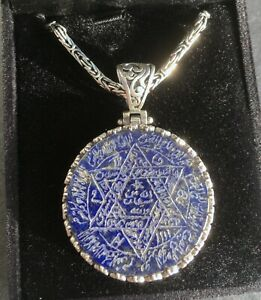 Seal of Solomon Lapis Lazuli Pendant 925 Sterling Silver Kings Chain Necklace