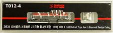 Rokuhan T012-4 Z Scale Diesel Locomotive Type DE10-1500 A Cold District
