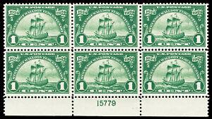 Scott 614 1924 1c Green Huguenot-Walloon Mint Plate Block of Six VF NH Cat $60