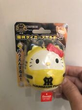 Hanshin tigers x Hello Kitty Sanrio Ringup toy unopened new collectible