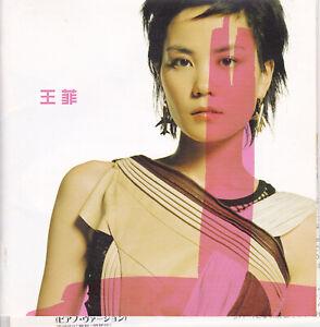 Faye Wong Japan CD TOCP-65865