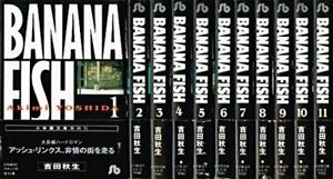 Banana Fish paperback edition complete set 11 volumes New From Japan by DHL