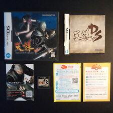 TENCHU DARK SHADOW Nintendo DS JAPAN・❀・ADVENTURE STEALTH FROM SOFTWARE 天誅 SECRET