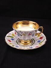 Rosina teacup Floral #5384